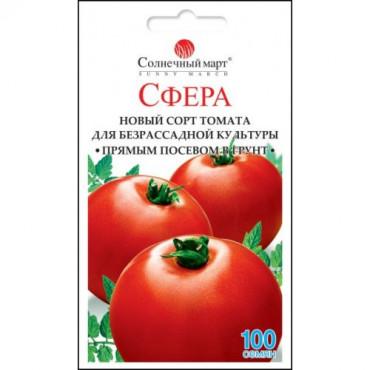 Насіння томат Сфрера