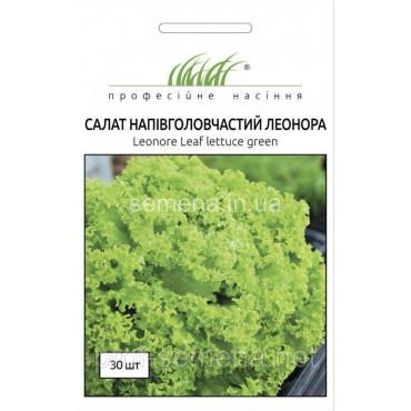 Салат Леонора зелений Лолло Біондо, 30 шт