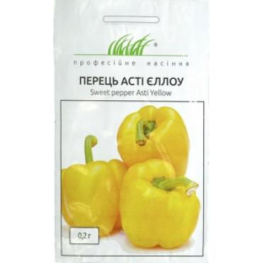 Перець Асті Єллоу кубічний жовтий, 0,2 г