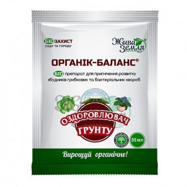 ОРГАНИК-БАЛАНС®  для оздоровления почвы и разложения растительных остатков, 35 мл