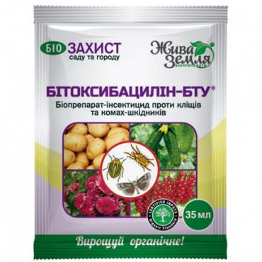 БІТОКСИБАЦИЛІН - БТУ®-р для захисту рослин від шкідників (жуків, кліщів), 35 мл
