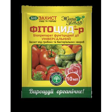 ФИТОЦИД®-р универсальный для защиты от болезней, 10 мл