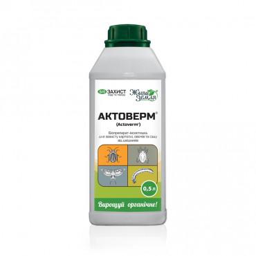 АКТОВЕРМ® – БІОпрепарат-інсектицид для захисту від шкідників, 500мл