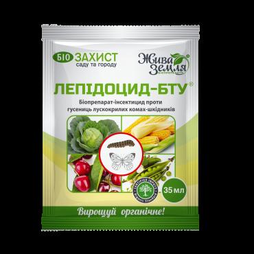 ЛЕПІДОЦИД® - БТУ-р  для захисту рослин від шкідників (лускокрилих комах), 35мл