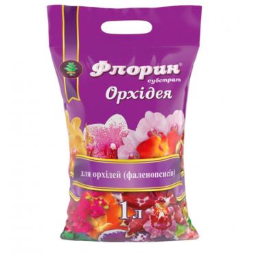 Субстрат для орхідей 1 л Флорин