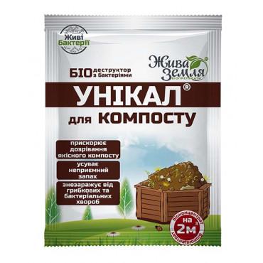 УНИКАЛ® для компоста, 15гр