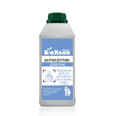 Биохелп антисептик для рук 0,5 л