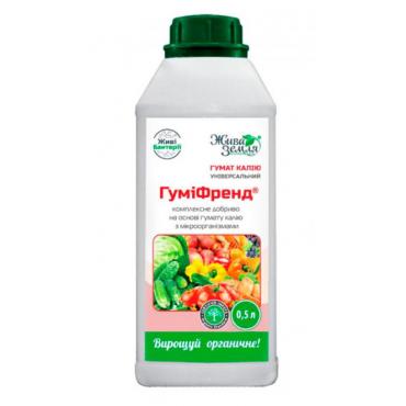 ГУМІФРЕНД® , 500мл