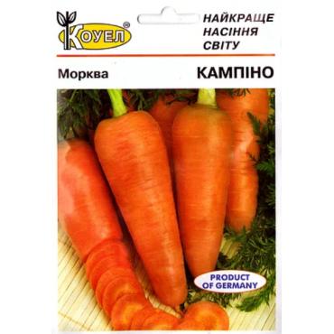 Насіння Коуел Морква Кампіно, 2 г