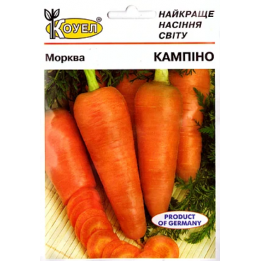 Семена Коуэл Морковь Кампино, 2 г