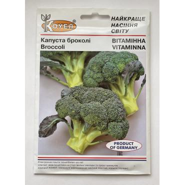 Насіння Коуел  Капуста Вітамінна броколі , 10гр.