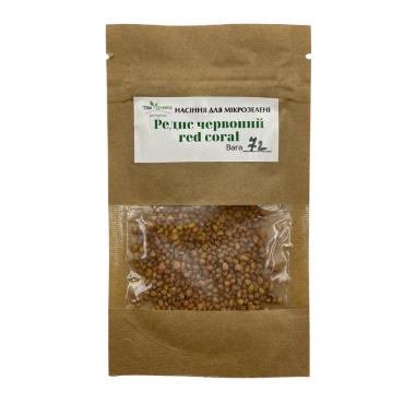 Насіння TopGreen для мікрозелені Редис червоний red coral, 7г.